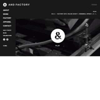 AND FACTORY