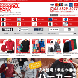 Apparel Bank